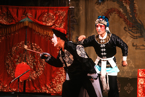 Traditional Chinese Culture